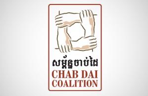 Chab Dai Coalition